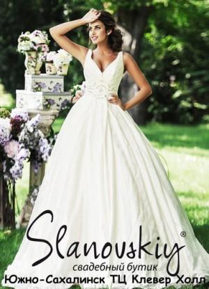 Свадебный салон SLANOVSKIY (Южно-Сахалинск)   Детские платья от